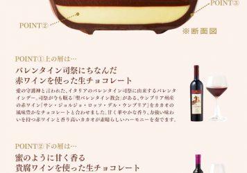 tokushu_precious-356x250.jpg